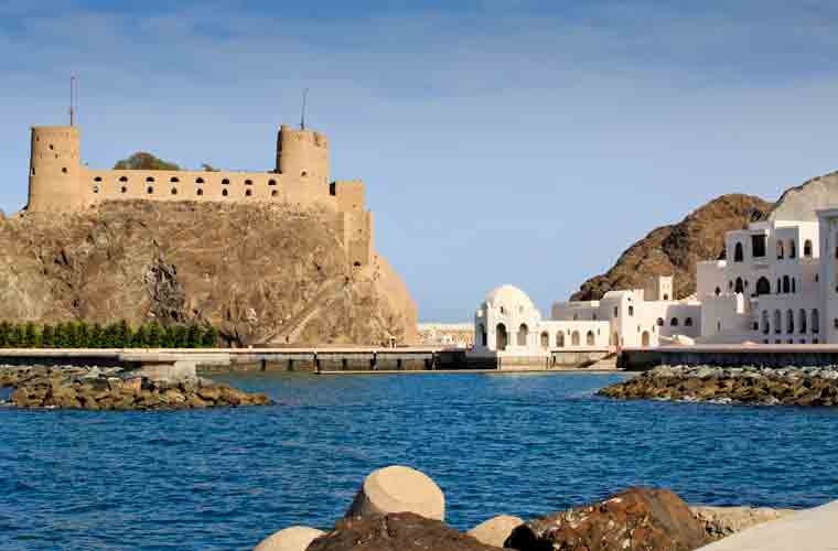 Hilltop forts and majestic administration buildings, Muscat